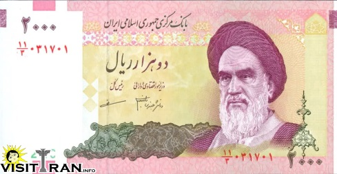 Currency and Costs of visit/living in Iran