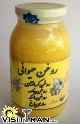 Kermanshah's oil made from animal fat